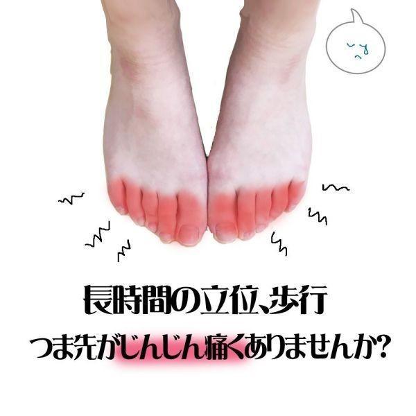 つま先 用 インソール 足先 足指 保護 シリコン カバー クッション パンプス 靴 ハイヒール レディース 送料無料|alife|02