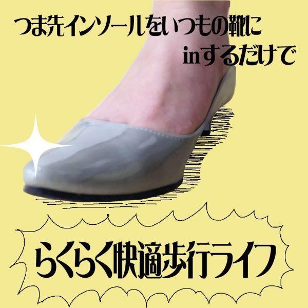 つま先 用 インソール 足先 足指 保護 シリコン カバー クッション パンプス 靴 ハイヒール レディース 送料無料|alife|03