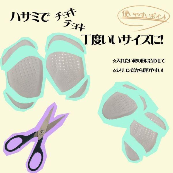 つま先 用 インソール 足先 足指 保護 シリコン カバー クッション パンプス 靴 ハイヒール レディース 送料無料|alife|04