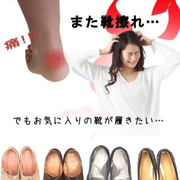 靴擦れ 防止 シリコンパッド インソール かかと 踵 保護 クッション シリコン 送料無料|alife|02
