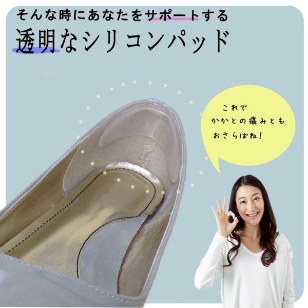 靴擦れ 防止 シリコンパッド インソール かかと 踵 保護 クッション シリコン 送料無料|alife|03