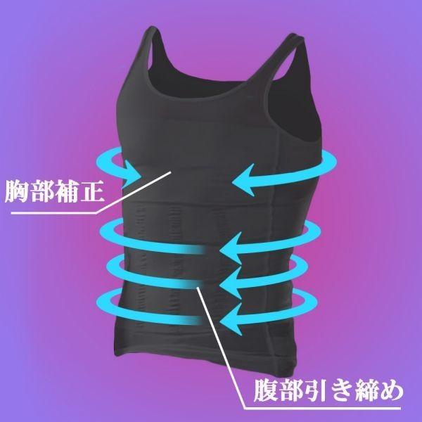 加圧シャツ タンクトップ 補正 下着 姿勢 猫背 補正 トレーニング スーツ 加圧下着 筋トレ お腹引き締め メンズ 送料無料|alife|04