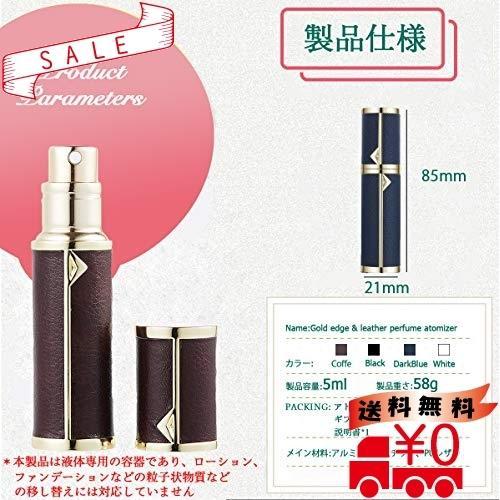 アトマイザー 詰め替え AsaNana ポータブル クイック 香水噴霧器 携帯用 詰め替え容器 香水用 ワンタッチ補充 香|all-box-1-100|05