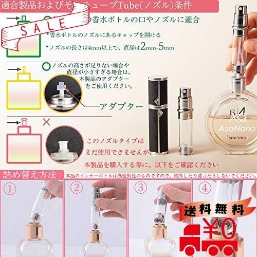 アトマイザー 詰め替え AsaNana ポータブル クイック 香水噴霧器 携帯用 詰め替え容器 香水用 ワンタッチ補充 香|all-box-1-100|06