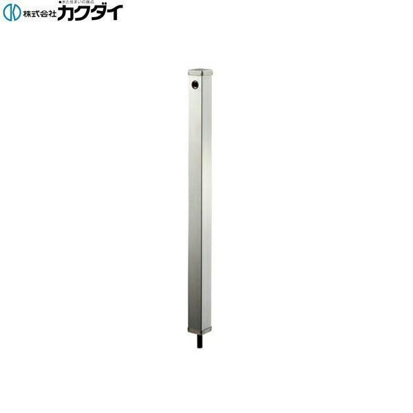 カクダイ[KAKUDAI]ステンレス水栓柱//60角【品番:624-122】