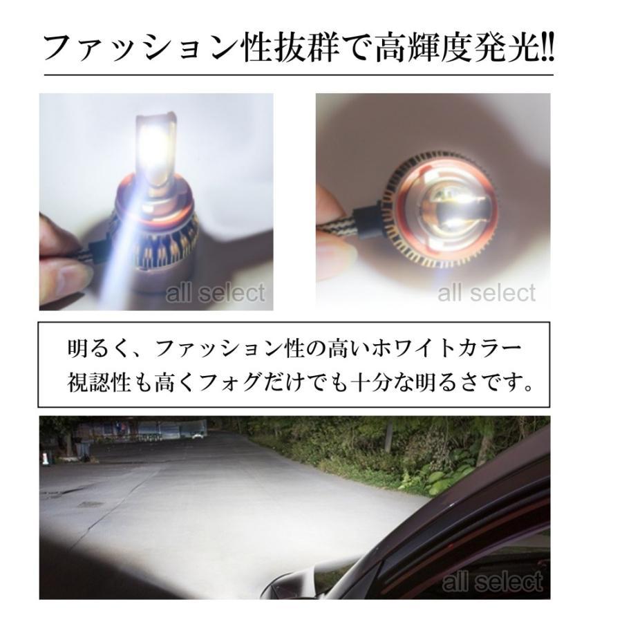 LED フォグランプ 2色切替 カラーチェンジ 3000kイエロー/6000kホワイト LEDバルブ ツインカラー H8/H9/H11/H16 all-select 07