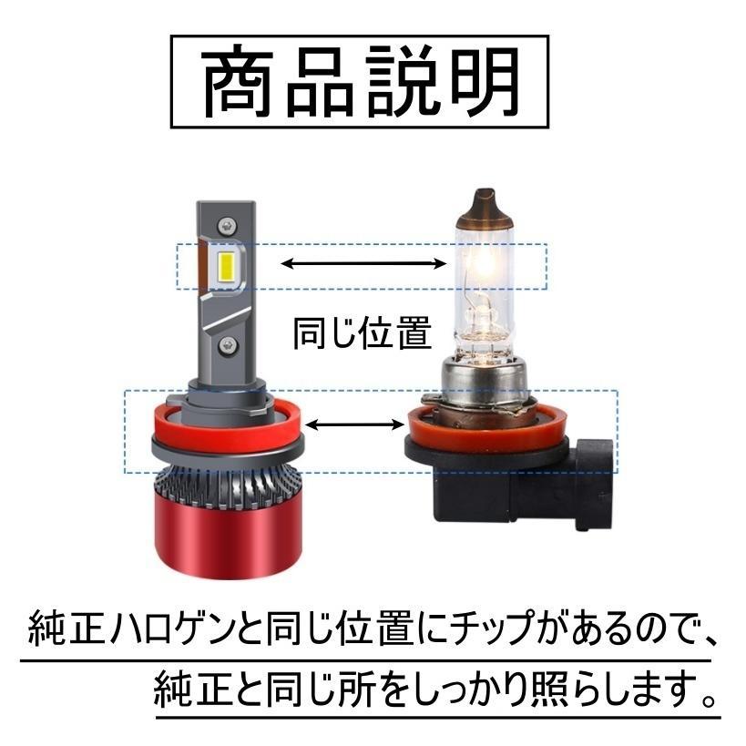 高輝度 LEDヘッドライト フォグランプ H4/H8/H9/H11/H16 COBチップ 12V 24000Lm 6000K 2本 車検対応 ポン付け Hi/Lo 切替式 all-select 03