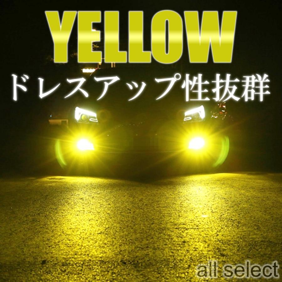 高輝度 LEDヘッドライト LEDフォグランプ H8/H9/H11/H16 HB3 HB4 24000lm 3000K イエロー 2本 車検対応 ポン付け LEDバルブ all-select 05