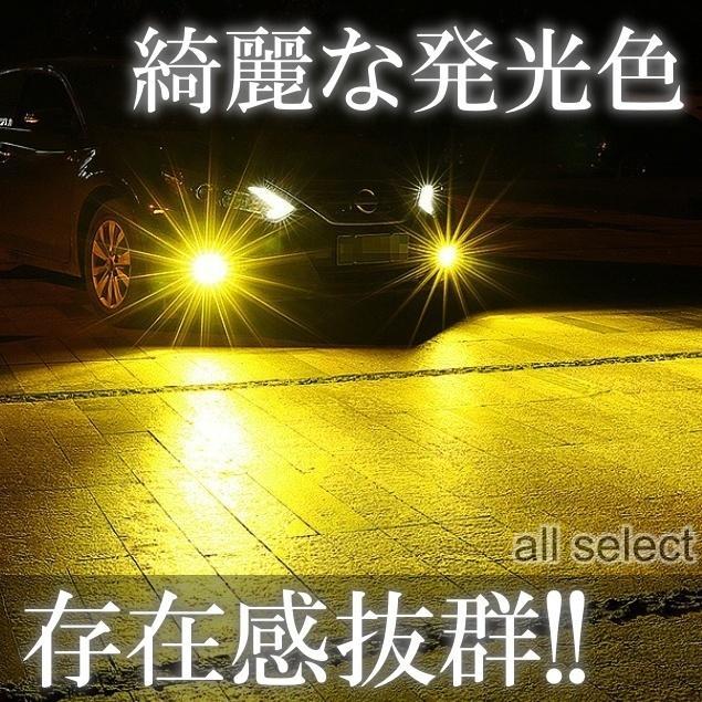 高輝度 LEDヘッドライト LEDフォグランプ H8/H9/H11/H16 HB3 HB4 24000lm 3000K イエロー 2本 車検対応 ポン付け LEDバルブ all-select 06