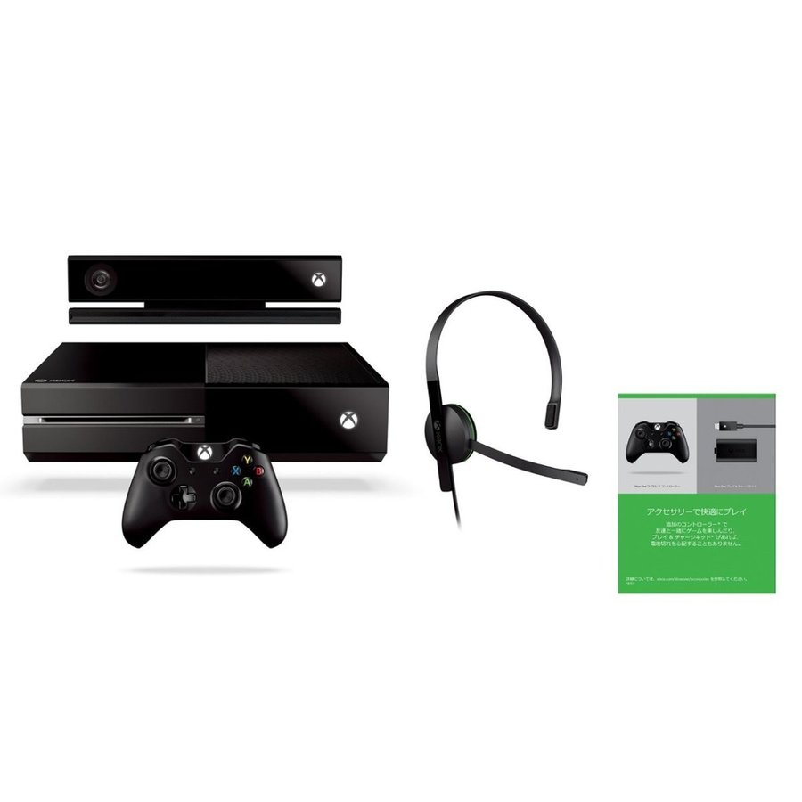 Xbox One + Kinect (通常版) (7UV-00103) 【メーカー生産終了】