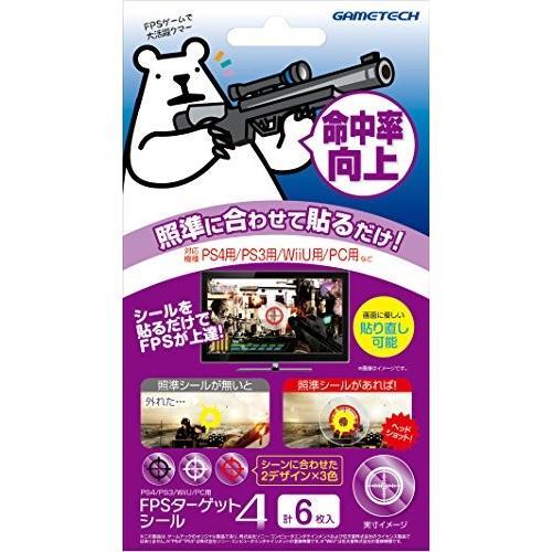 PS4/PS3/VITA/WiiU/PC用 FPS照準シール『FPSターゲットシール4』|all-store
