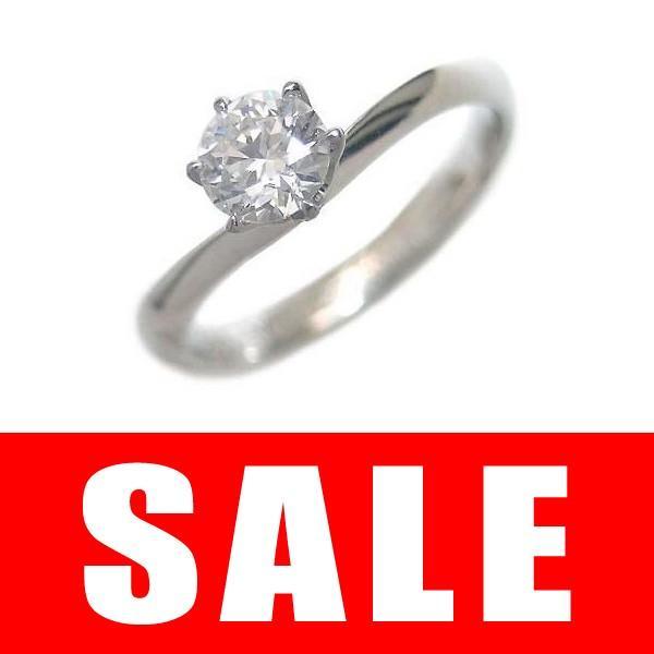 優先配送 婚約指輪 ダイヤモンド プラチナ リング セール, HAPPY COMPANY 1439087c