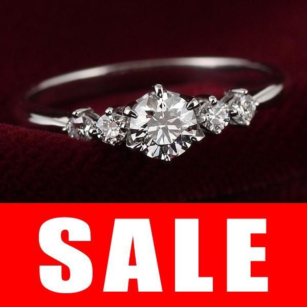 円高還元 エンゲージリング 婚約指輪 ダイヤモンド プラチナ リング セール, ナンバ 1d72a5c5