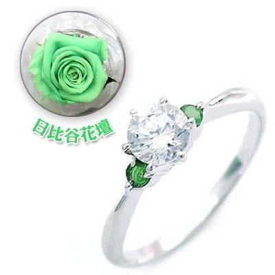 婚約指輪ダイヤモンド プラチナエンゲージリング5月誕生石エメラルド 日比谷花壇誕生色バラ付【今だけ代引手数料無料】