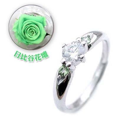 婚約指輪ダイヤモンド プラチナエンゲージリング8月誕生石ペリドット 日比谷花壇誕生色バラ付【今だけ代引手数料無料】