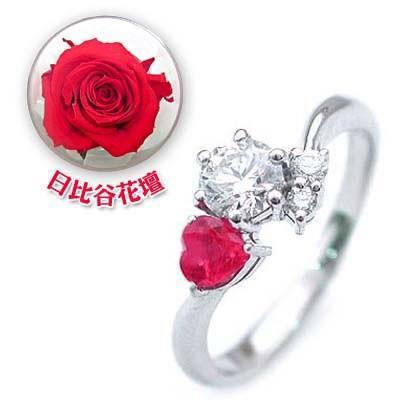 CanCam掲載婚約指輪ダイヤモンド プラチナエンゲージリング7月誕生石ルビー【今だけ代引手数料無料】