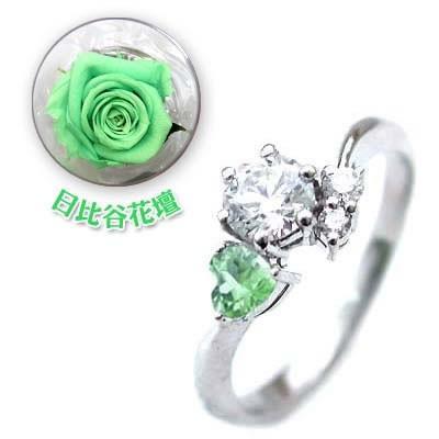 CanCam掲載婚約指輪ダイヤモンド プラチナエンゲージリング8月誕生石ペリドット【今だけ代引手数料無料】