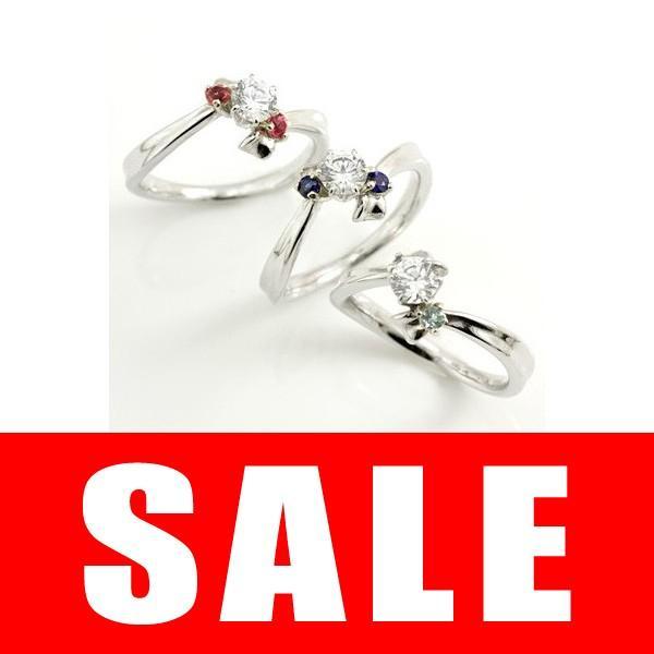割引クーポン 誕生石 プラチナ 婚約指輪 ダイヤモンドリング 婚約指輪 プラチナ エンゲージリング, クラウンギアーズ:a55481f2 --- levelprosales.com