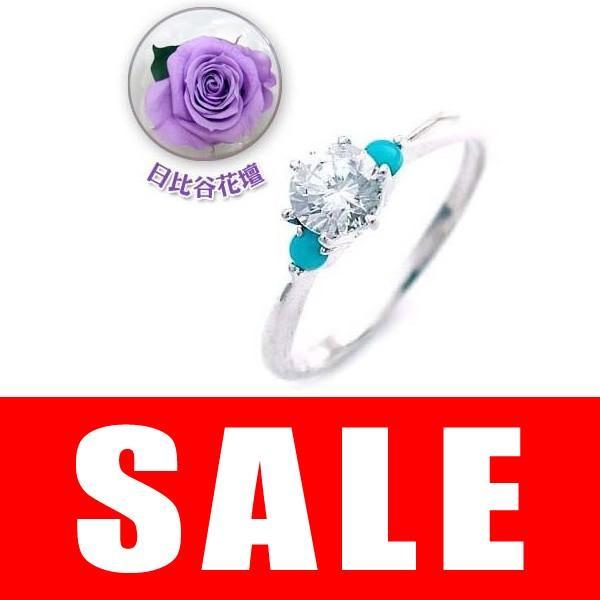 最高の品質の 婚約指輪ダイヤモンド セール プラチナエンゲージリングターコイズ 日比谷花壇バラ付 セール, Little Rain:8a228b98 --- airmodconsu.dominiotemporario.com