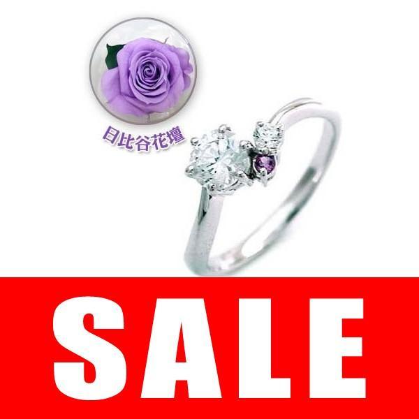 【オープニング大セール】 CanCam掲載婚約指輪ダイヤモンド プラチナエンゲージリング2月誕生石アメジスト セール, 黒沢牧場 1d5be032