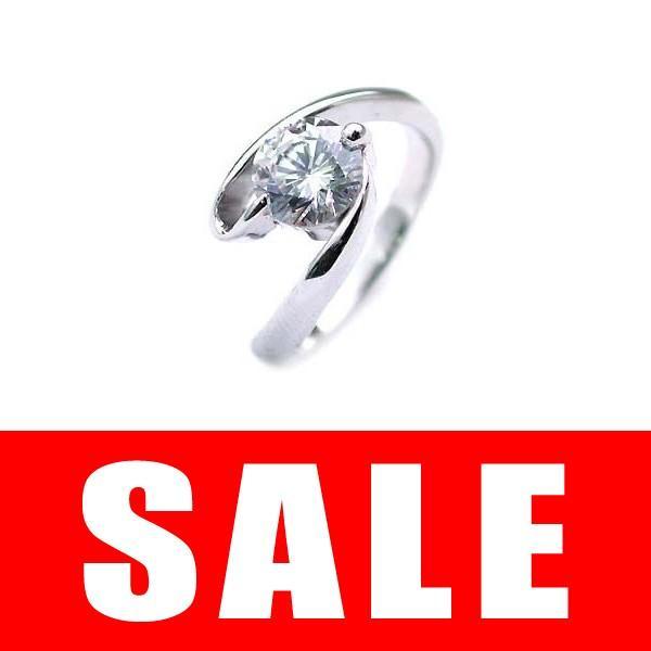 ふるさと納税 ソリティア 一粒 大粒 大粒 ダイヤモンド ダイヤモンド ソリティア リング セール, ぴよちゃんクリーニング:f1c2a2c0 --- airmodconsu.dominiotemporario.com