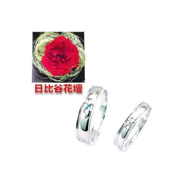 最も優遇 結婚指輪 マリッジリング ペアリング 日比谷花壇バラ付 セール, MORIDEN 779f83ab