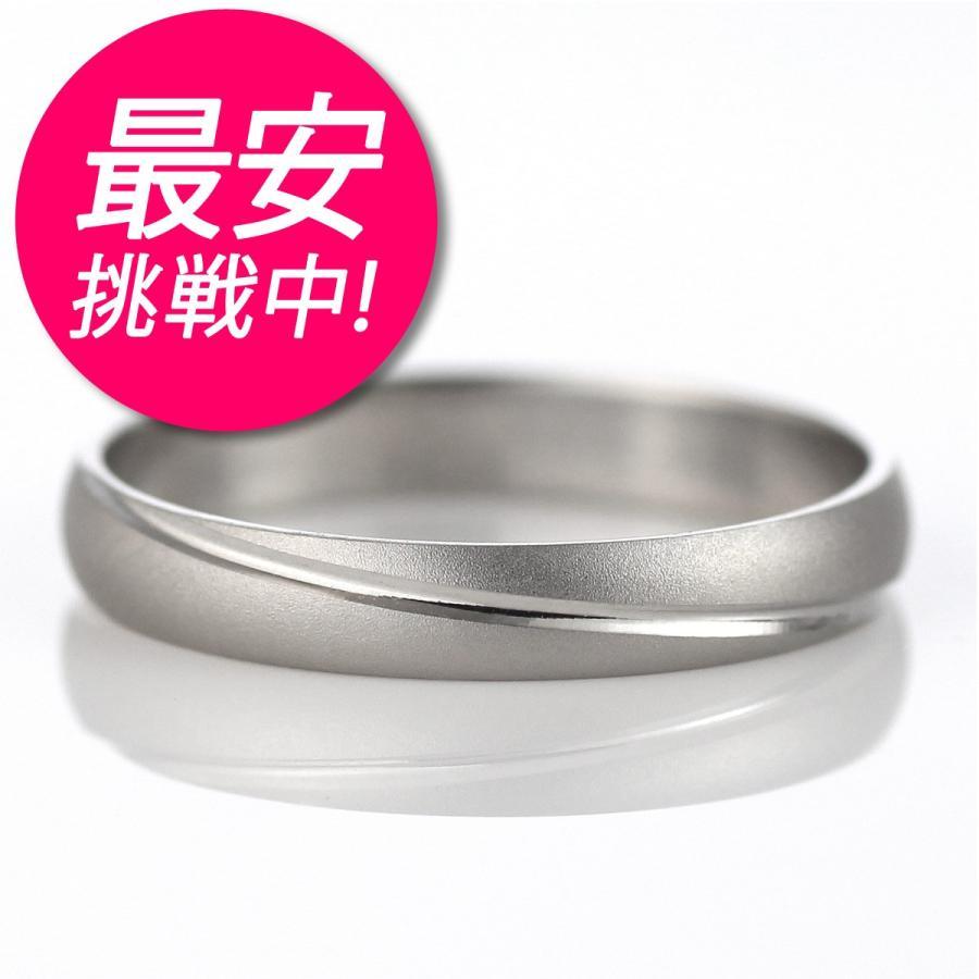 最新人気 メンズ リング セール 結婚指輪 マリッジリング リング プラチナ セール 結婚指輪 セール, 中巨摩郡:c45535f8 --- airmodconsu.dominiotemporario.com