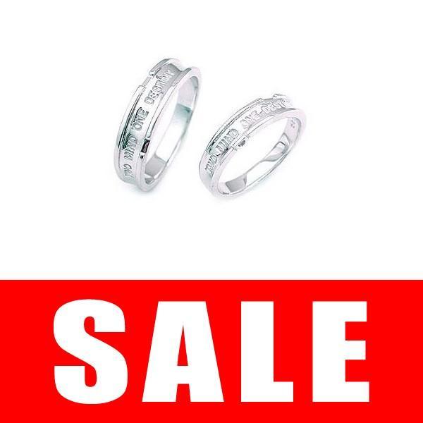 【はこぽす対応商品】 結婚指輪 マリッジリング ペアリング セール, キッズワンダーランドプラス bac3de89