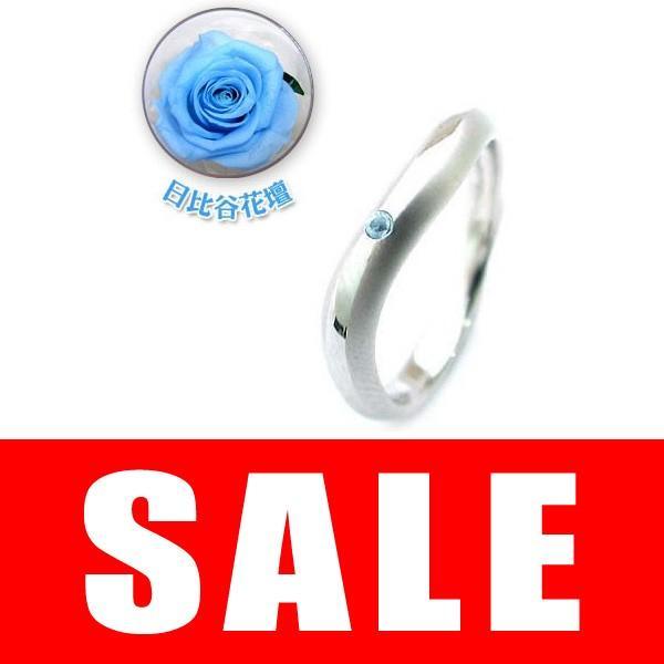 古典 結婚指輪 マリッジリング ペアリング ブルートパーズ 日比谷花壇バラ付 セール, イツワマチ 08924f5a
