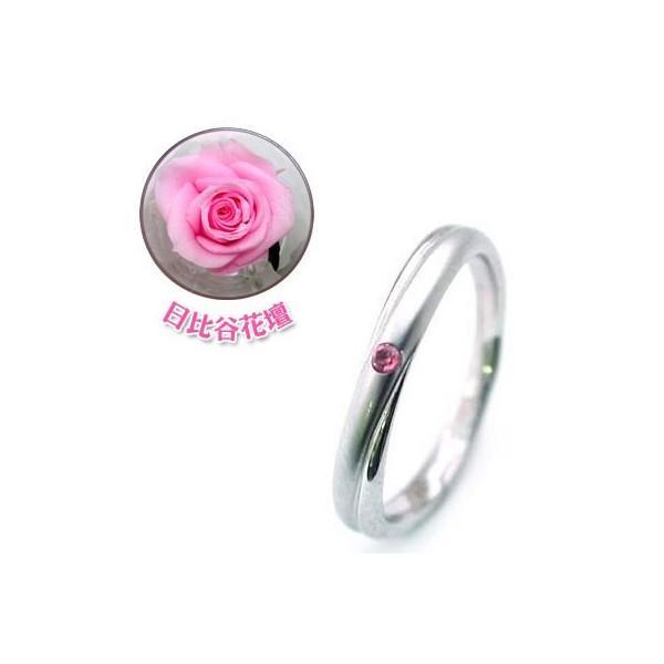 【最安値に挑戦】 結婚指輪 マリッジリング ペアリング10月誕生石 ピンクトルマリン 日比谷花壇誕生色バラ付 セール, 相良町 97b0c787