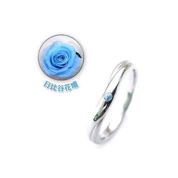 人気デザイナー 結婚指輪 マリッジリング ペアリング11月誕生石 ブルートパーズ 日比谷花壇誕生色バラ付 結婚指輪 セール, ラブラブ:8a334a36 --- airmodconsu.dominiotemporario.com