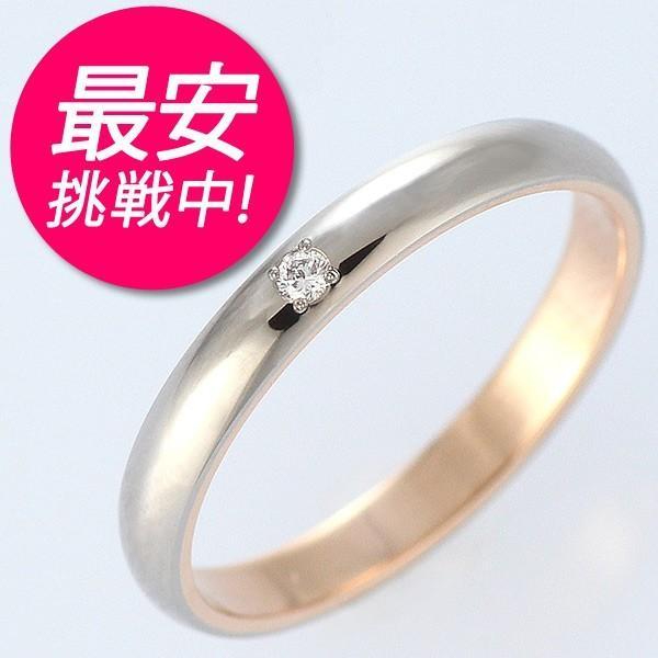 品質が 結婚指輪 マリッジリング 結婚指輪 結婚指輪 マリッジリング マリッジリング ペアリング ペアリング, 薬のきよし:deb63427 --- lighthousesounds.com