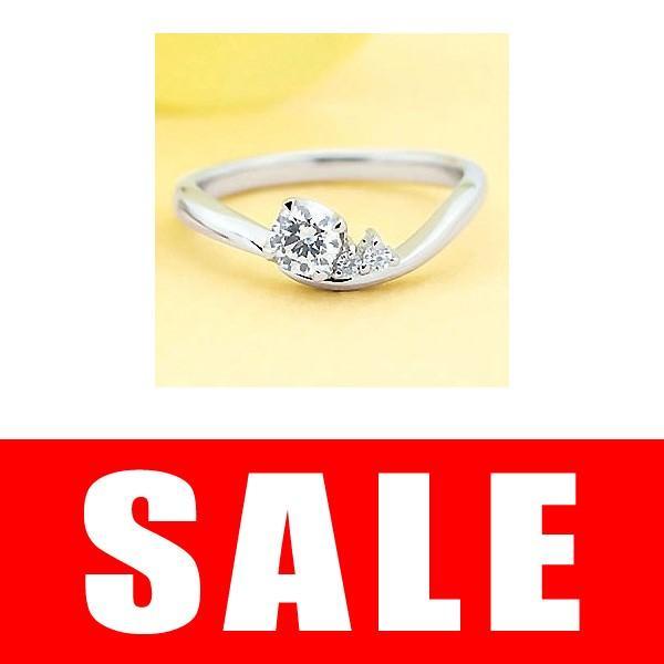 超特価SALE開催! fresco プラチナ 結婚指輪 fresco ダイヤモンドリング 婚約指輪 結婚指輪 セール セール, SQUAT USED CLOTHING STORE:8ae64096 --- persianlanguageservices.com