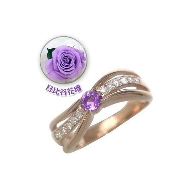 全てのアイテム K18ピンクゴールドアメジスト ダイヤモンドリング 婚約指輪 セール 日比谷花壇バラ付 婚約指輪 セール, 松本市:b02f19fe --- airmodconsu.dominiotemporario.com