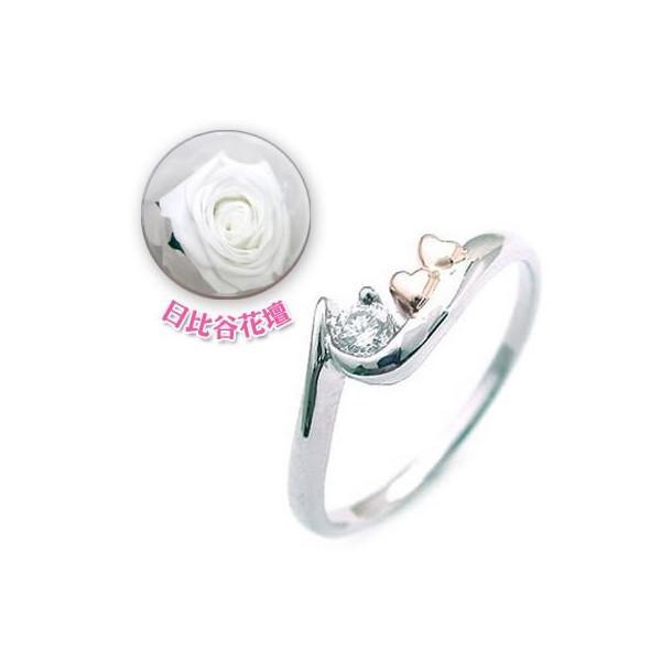 正規通販 プラチナ K18ピンクゴールドダイヤモンドデザインリング 日比谷花壇バラ付 セール, サンライド 325c9bf1