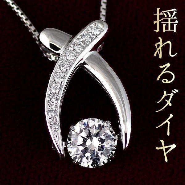 ビッグ割引 揺れる ダイヤモンド ネックレス 1カラット 一粒 ネックレス セール ダイヤモンド 1カラット セール, ギナンチョウ:e4309833 --- airmodconsu.dominiotemporario.com