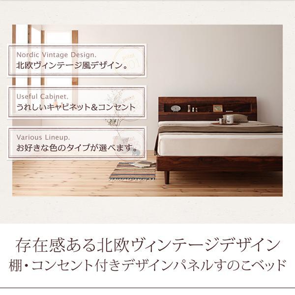 すのこベッド 国産カバーポケットコイルマットレス シングル|alla-moda|03
