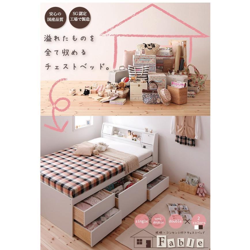 ベッド ダブル チェストベッド 照明・ 三つ折りポケットコイルマットレス付き|alla-moda|02