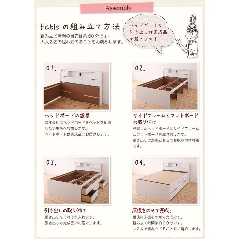 ベッド ダブル チェストベッド 照明・ 三つ折りポケットコイルマットレス付き|alla-moda|12