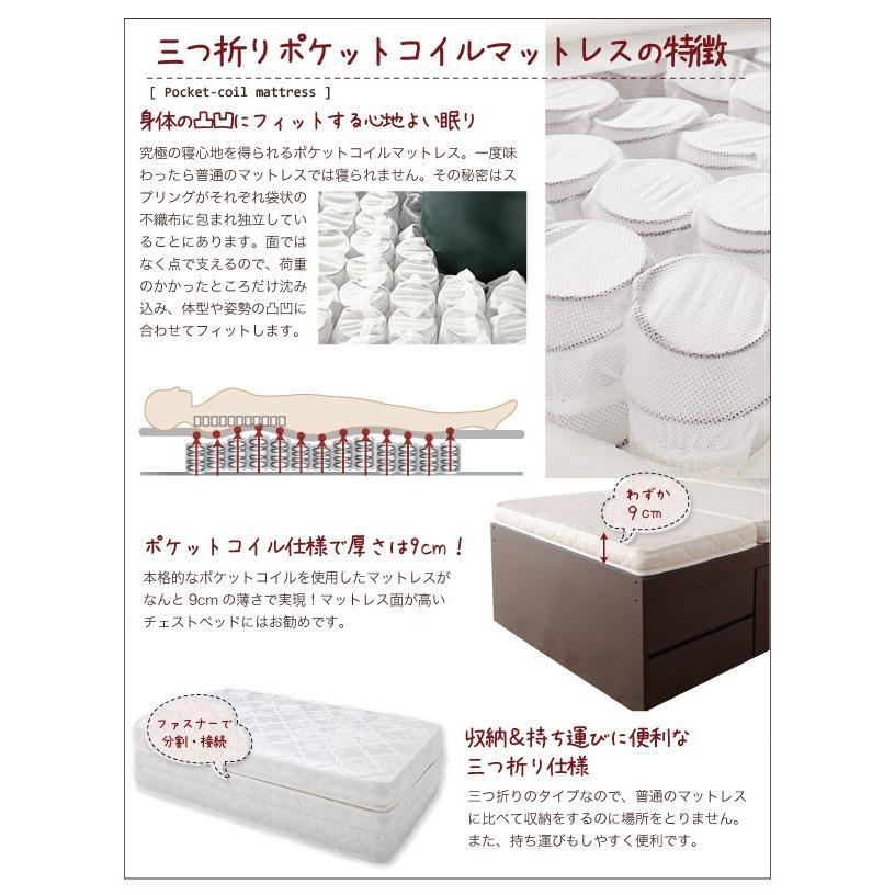 ベッド ダブル チェストベッド 照明・ 三つ折りポケットコイルマットレス付き|alla-moda|14