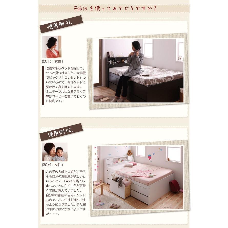 ベッド ダブル チェストベッド 照明・ 三つ折りポケットコイルマットレス付き|alla-moda|17