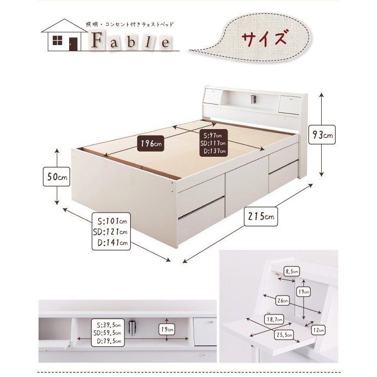 ベッド ダブル チェストベッド 照明・ 三つ折りポケットコイルマットレス付き|alla-moda|18