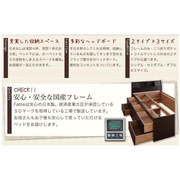 ベッド ダブル チェストベッド 照明・ 三つ折りポケットコイルマットレス付き|alla-moda|03