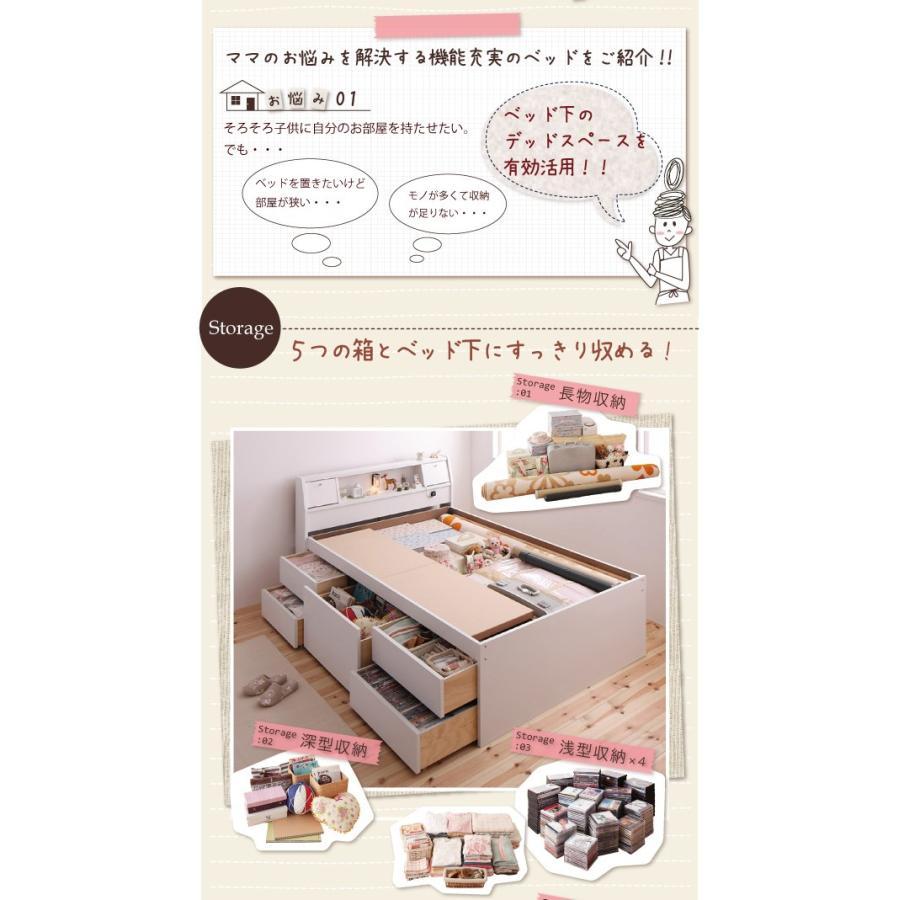 ベッド ダブル チェストベッド 照明・ 三つ折りポケットコイルマットレス付き|alla-moda|04