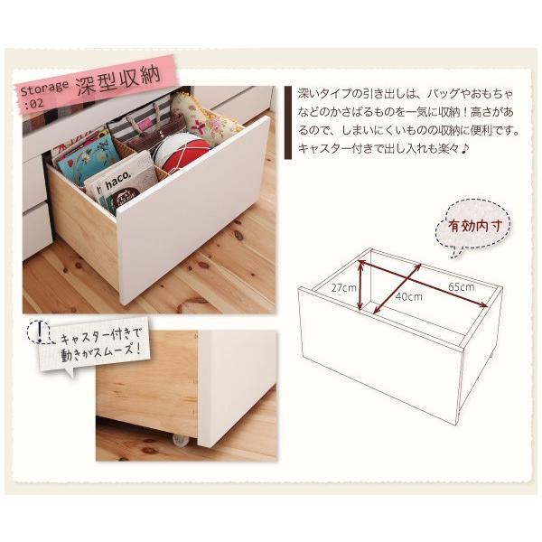 ベッド ダブル チェストベッド 照明・ 三つ折りポケットコイルマットレス付き|alla-moda|06