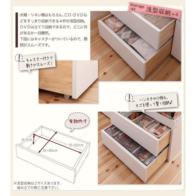 ベッド ダブル チェストベッド 照明・ 三つ折りポケットコイルマットレス付き|alla-moda|07
