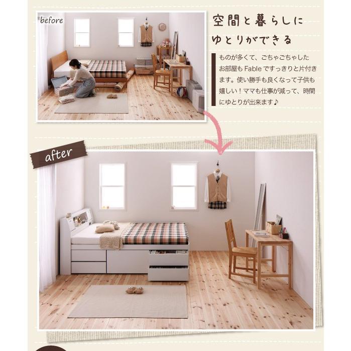 ベッド ダブル チェストベッド 照明・ 三つ折りポケットコイルマットレス付き|alla-moda|08