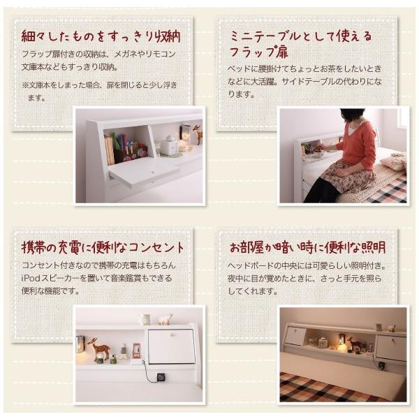 ベッド ダブル チェストベッド 照明・ 三つ折りポケットコイルマットレス付き|alla-moda|10