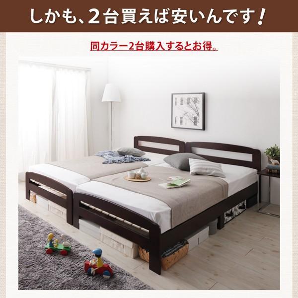 シングルベッド 高さ調節・すのこベッド|alla-moda|17