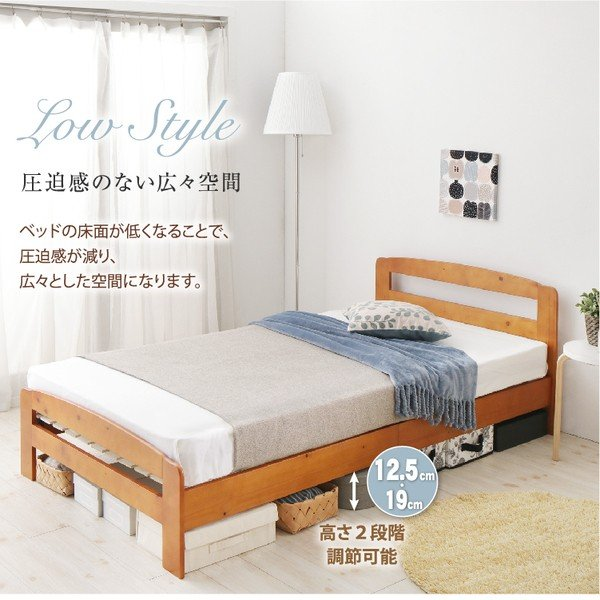 シングルベッド 高さ調節・すのこベッド|alla-moda|03